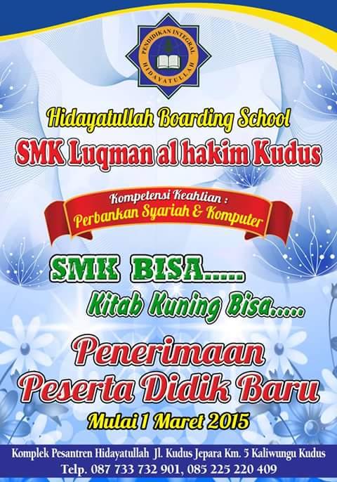 smk 2015